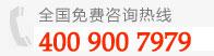 中国招商网客服热线