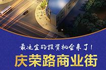上海浦东黄金地段商铺出租出售